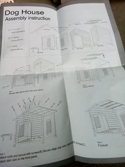 kennel_plan
